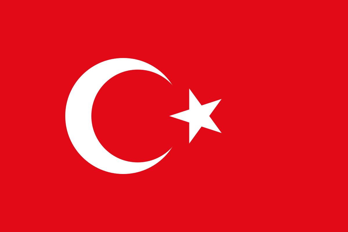Турция. Стамбул - Медикаментозный аборт - pharm-expert.info