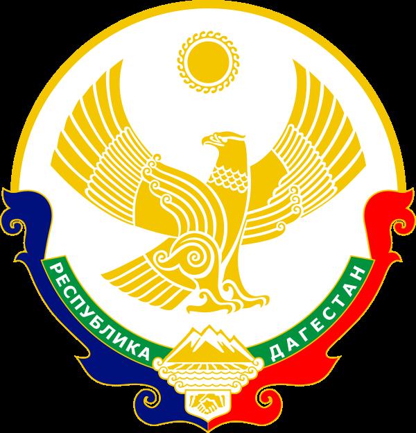 pharm-expert.info Дагестан республика