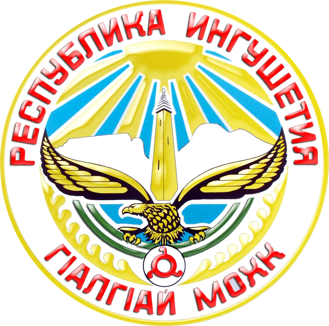 Республика Ингушетия pharm-expert.info