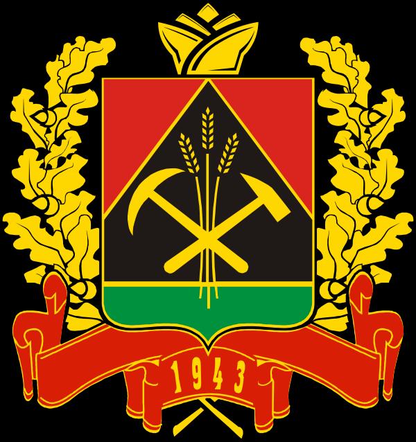 pharm-expert.info Кемеровская область