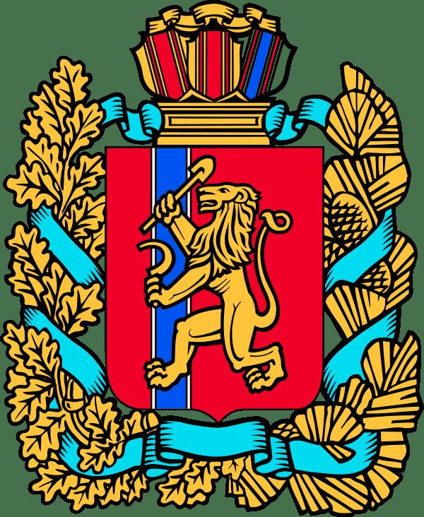 pharm-expert.info Красноярский край