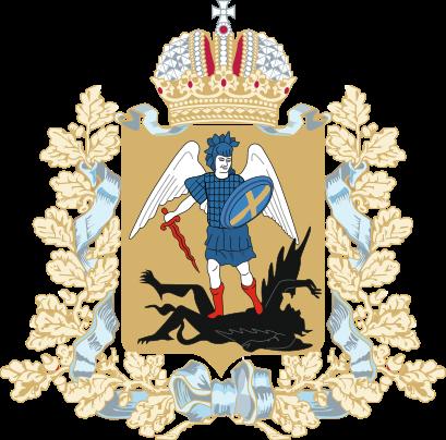 Архангельская область Pharm-Expert.info