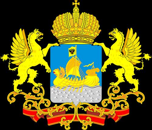 Костромская область - Медикаментозный аборт - pharm-expert.info