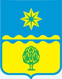 pharmexpert.info Волжский