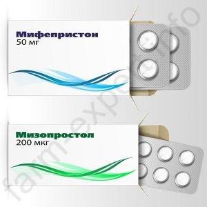 Набор №3 – Мифепристон, 200 мг (РФ) + Мизопростол (Сайтотек), 400 мкг (Италия)