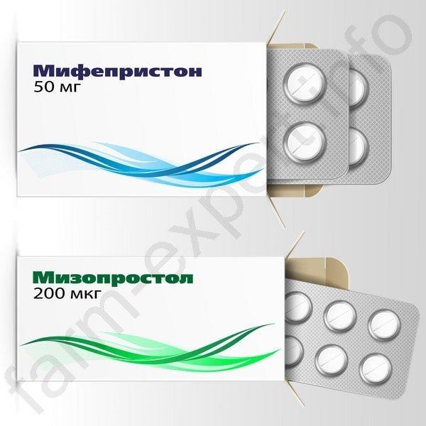 Купить Мифепристон, Мизопростол, Сайтотек для аборта