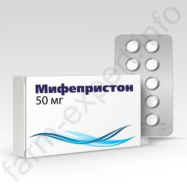 Мифепристон купить в интернет-аптеке